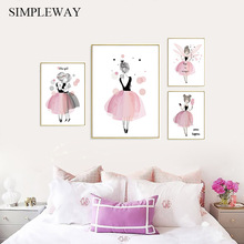 Baby Nursery Wall Art Canvas Poster Pink Cute Cartoon Print Painting Nordic Kids Decoration Picture Girl Bedroom Decor