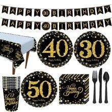 Одноразовый набор для взрослых на день рождения, вечерние принадлежности, черная пудра, Золотая серия, 30, 40, 50 лет, бумажный стаканчик, баннер, полотенце, 8 человек