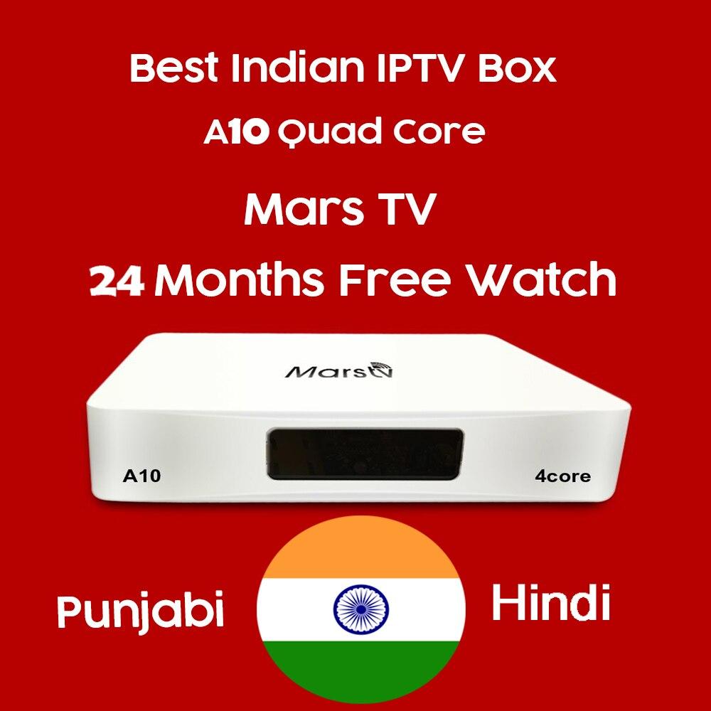 Indien IPTV abonnement Android TV Box Support 1000 + indien Punjabi Pakistan canal en direct et films VOD 24 mois montre gratuite
