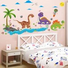 Динозавр мультфильм аниме милые животные мальчик детская комната прикроватный детский сад загружен Съемный стикер стены