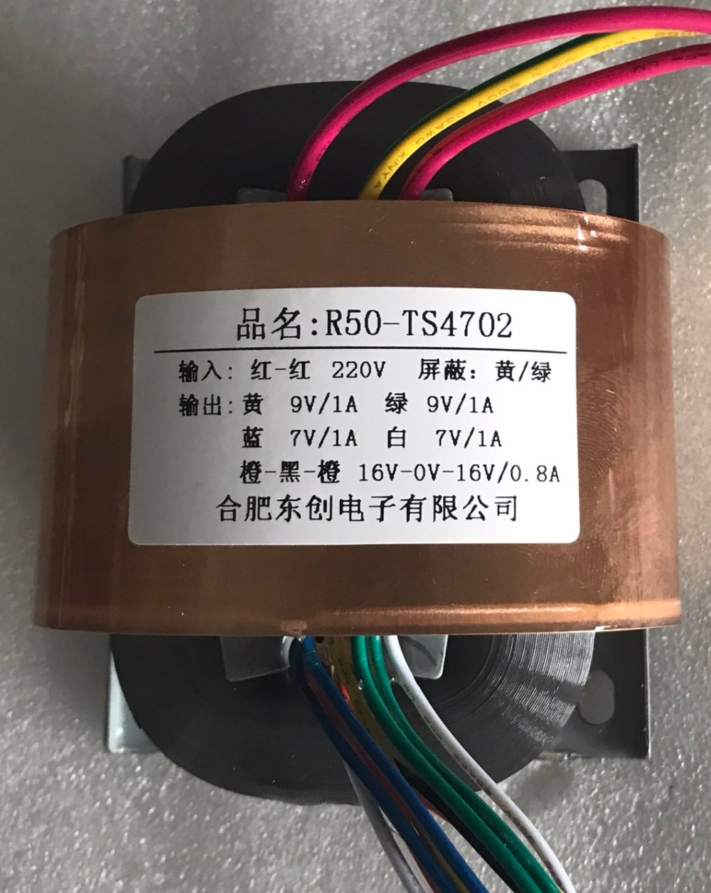 16V-0-16V 0.8A 2*9V 1A 2*7V 1A R Core Transformer 60VA R50 custom transformer 220V copper shield output for Power amplifier 16v 0 16v 1a 2 9v 1a r core transformer 50va r40 custom transformer 110v 110v copper shield output for power supply amplifier