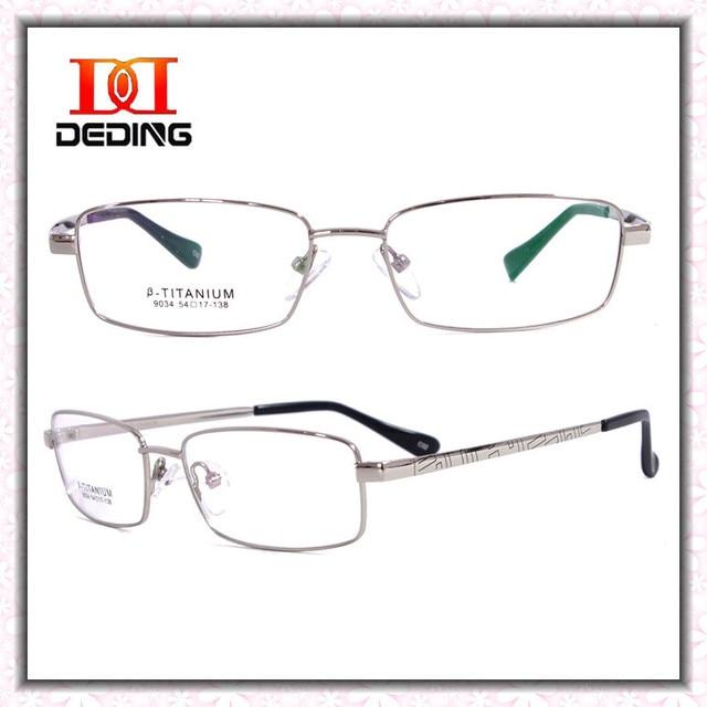 Business Titanium Eyeglasses Frames For Men Optical Myopia Glasses Frame  Armacao de Oculos de Grau Masculino DD0747 29a38cb142