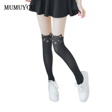 Lolita Velvet Cute Printed Pantyhose Hosiery Knee Socks Tights
