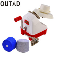 Wholesale Swift Woolen Yarn Winding Machine Holder For String Ball Wool Winder Handle Handheld Hand Operated
