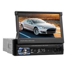 VODOOL складной 7 «сенсорный экран 1080 P стерео MP3 MP5 плеер gps навигации Bluetooth видео дисплей RDS AM FM радио с географические карты