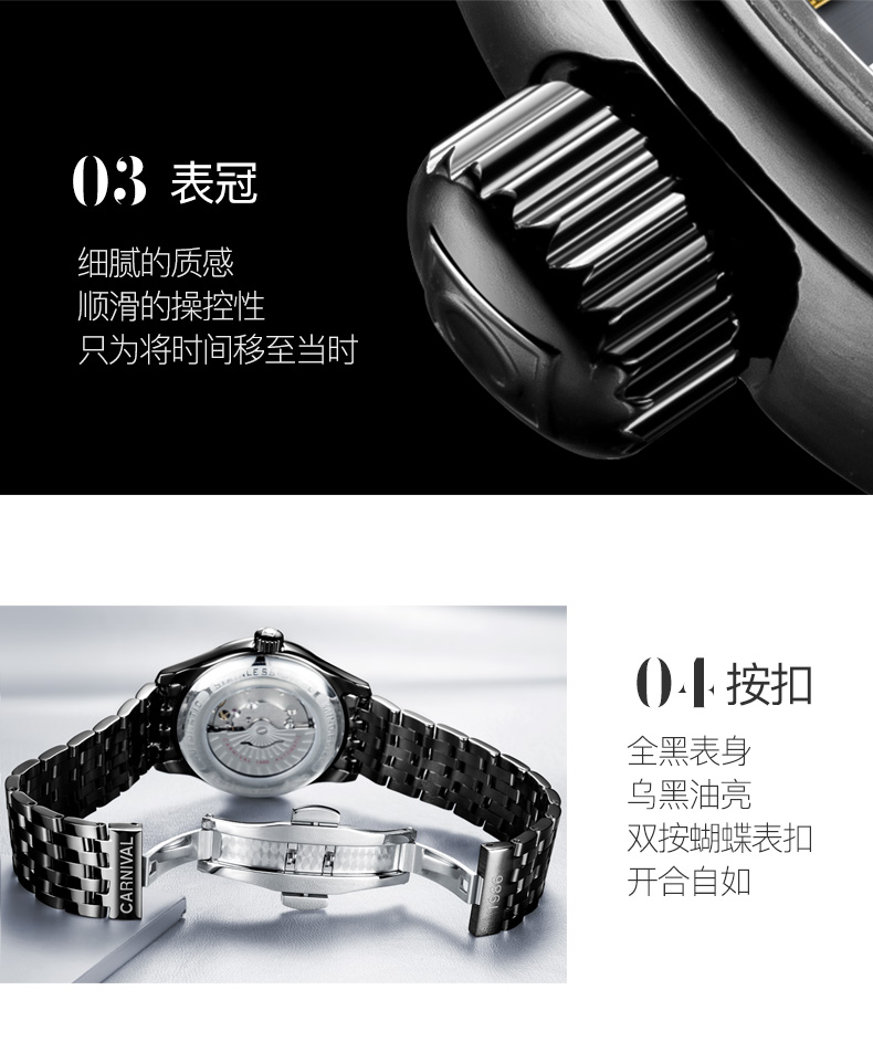 Carnaval Mannen Automatische Horloge Ultra Dunne Korte Datum Dag 25 juwelen Luxe Mechanische Horloge Gift - 4