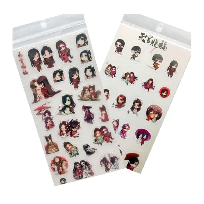 New Anime Tian Guan Ci Fu Paper Sticker Decorative Mobile Stickers Scrapbooking DIY Craft Stickers Stationery