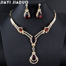 jiayijiaduo New Fashion women Wedding Bridal Accessories Party gold-color Jewelry African Beads Costume Jewelry Sets(China)