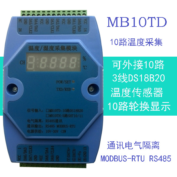 Module d'acquisition de température multicanal DS18B20 10 RS485 Modbus RTU MB10TD