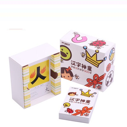 Chinese characters cards:learn 300 Chinese characters with the picture ,children early educational Book for kids Baby romance of the three kingdoms teens version for children kids learn chinese educational book with pin yin chinese edition