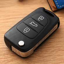3 Buttons Remote Key Fob Shell Case Folding Flip Cover Uncut Blade For Hyundai i20 i30 ix35 Car Replacement Key Case Shell jingyuqin remote auto car key shell for kia cerato uncut blade key fob case cover 3 buttons replacement folding flip