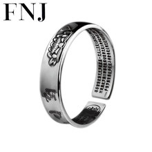 FNJ 925 כסף לוטוס צמיד פרח Om מאני פאדמה Hum מתכוונן 55mm המקורי S999 סטרלינג כסף צמידים לנשים תכשיטים