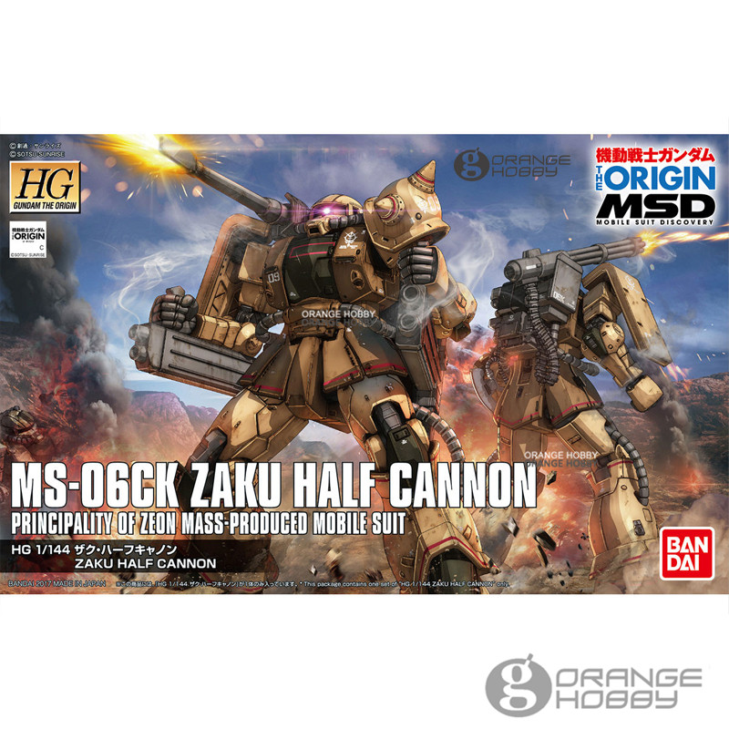 OHS Bandai HG Origin 019 1/144 MS-06CK Zaku Half Cannon Mobile Suit Assembly Model Kits oh
