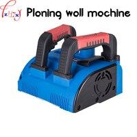 Máquina de pulido manual de masilla eléctrica de pared sin polvo  máquina de pared lisa antigua reacondicionada de 220V 1200W machine machine machine polishmachine wall -