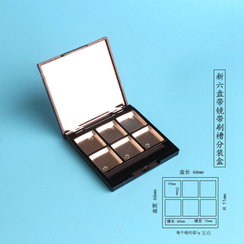 1g*6 Empty Eye shadow jars with Mirror Aluminium Pan 6 Grids,Black DIY Make up Powder Compact Cosmetic Packing container