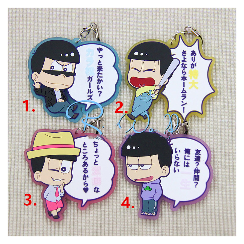 1pcs 애니메이션 키 체인 kulcstarto Osomatsu-san ICH Choromatsu Jyushimatsu 대화 고무 Portachiavi Keyring Osomatsu San