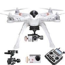 Walkera QR X350 Pro with DEVO F12E FPV GPS High Landing Skids RC Quadcopter ( G-3D & iLook+ & Battery & Battery Charger)