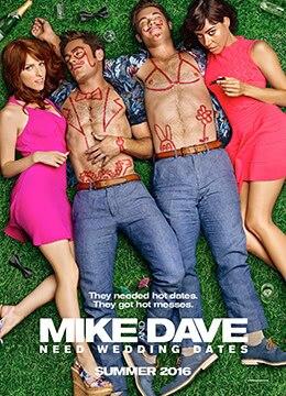 《网聘女伴》2016年美国喜剧,爱情,冒险电影在线观看