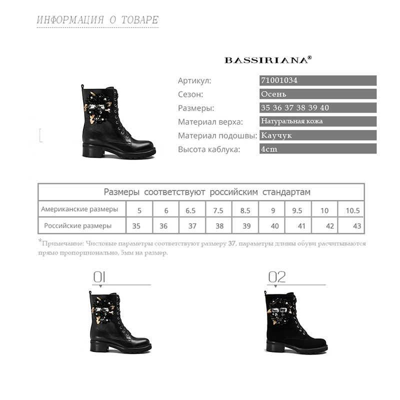 Ayakkabı kadın hakiki deri yarım çizmeler, daire ayakkabı, sonbahar çizmeler Süet deri 35-40 lace-up Ücretsiz kargo BASSIRIANA