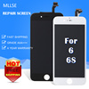 10PCS LOT Highscreen Clone Without Dead Pixel Mobile Phone Lcd For Iphone 6 6S LCD Display