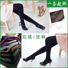 font b Women s b font Velvet Thickening font b Leggings b font Solid trousers