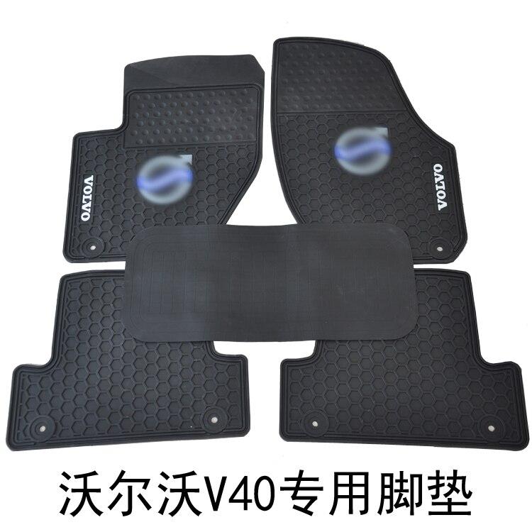 volvo rubber floor mats xc90 gurus floor. Black Bedroom Furniture Sets. Home Design Ideas
