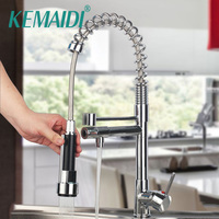 2016 New Pull Out Kitchen Faucet Water Tap Kitchen With Pull Out Shower Kitchen Mixer Pull