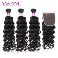 Yvonne Brazilian Virgin Hair Italian Curly Bundles with Closure 3 Bundles Human Hair Weave With 4×4 Lace Closure Natural Color