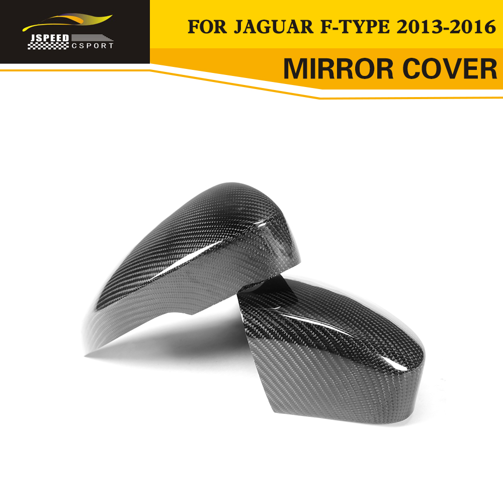 Carbon Fiber Side Rear Mirror Cover Caps trim car styling for Jaguar F-Type Coupe 2-Door Only 2013-2016