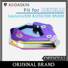KODASKIN Motorcycle CNC Aluminum Side Stand Enlarge for BENELLI Leoncino500 BJ250/300 BN300