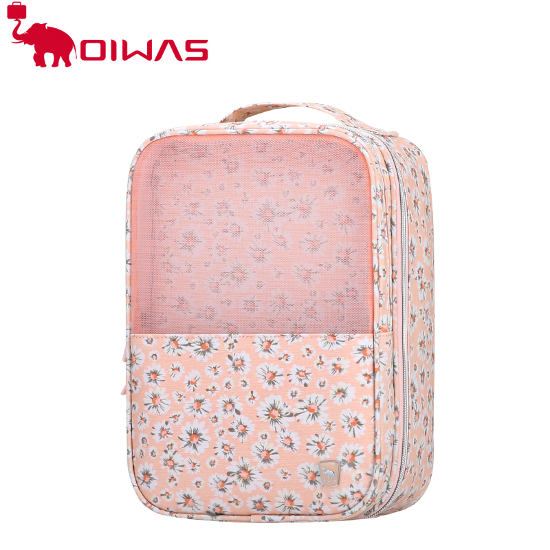 Oiwas Lovely Cute Design Travel Bags Cartoon Elephant Printed Shoes Clothes Toiletry Organizer Luggage Pouch