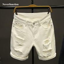 Summer white Men Ripped Loose Straight Jeans Short Fashion H