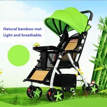 Baby stroller Widening and Lengthening of High Landscape Reclining folding Four Seasons General Natural bamboo mat