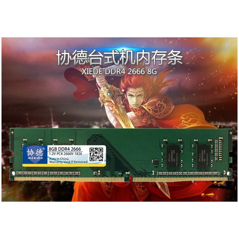 Pour Xiede DDR4 2666 Mhz 2666 Mhz 4 GB 8 GB 16 GB ordinateur de bureau mémoire RAM Compatible ordinateur RAM quatrième génération pour jeux PC4 1.2 V