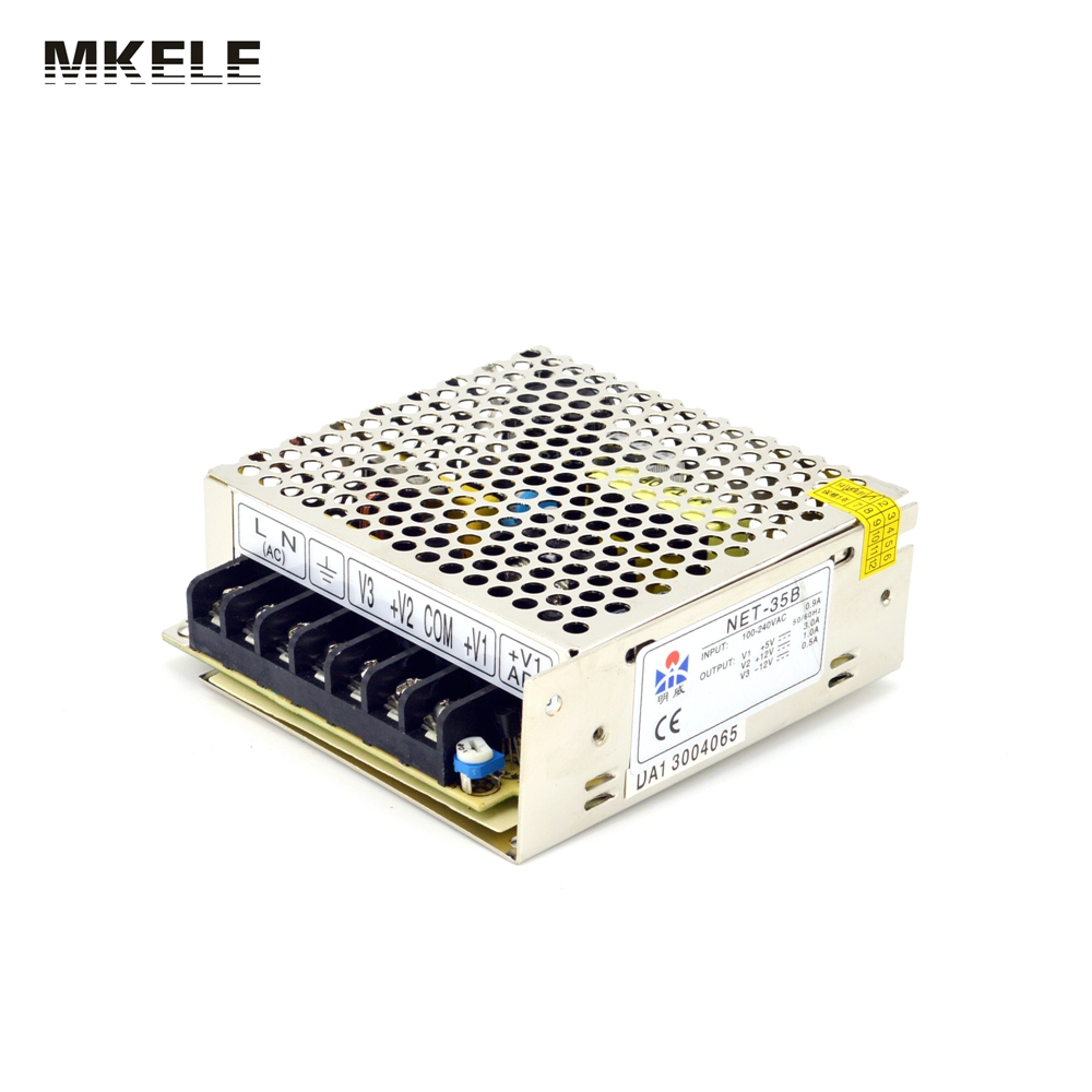 High Quality 35W 5V 12V -12V Triple Output Switching DC Power source Supply NET-35B UL CB SMPS AC-DC Volt nes series 12v 35w ul certificated switching power supply 85 264v ac to 12v dc
