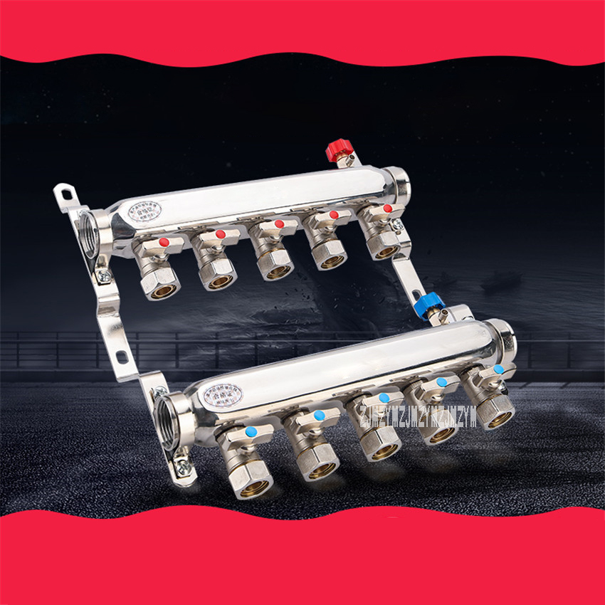 Floor Heating Manifold Geothermal Water Separator Valve Divider Knockout Drum Trap Steel Stainless Steel Set Water Segregator