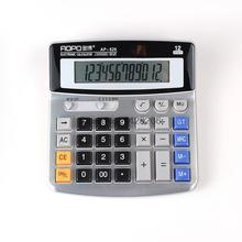 2016 Real 12 Solar Led Calculatrice Aobo Ap-626 Calculadora Office Computer Keyboard Calculator Hot Sell 2014new Freeshipping