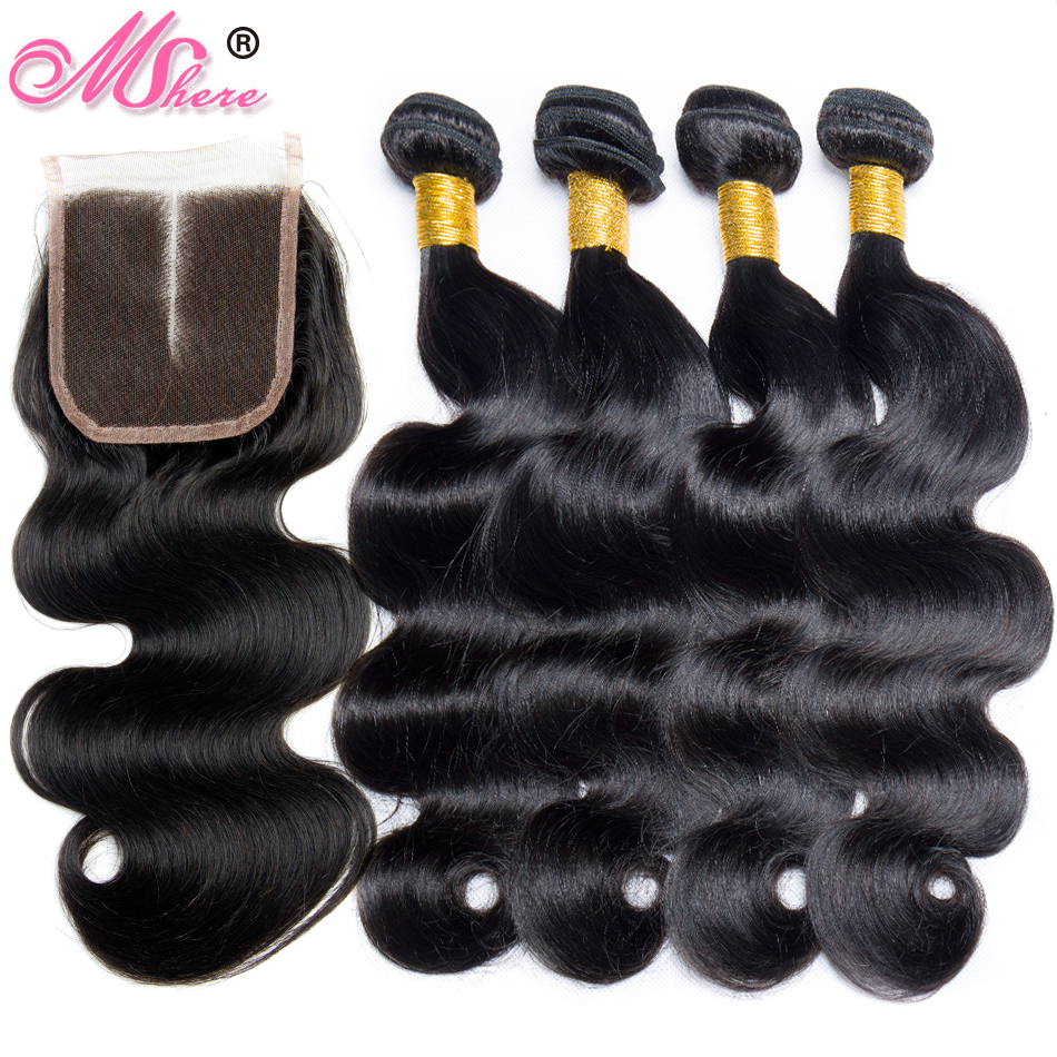 Peruvian Body Wave Lace Closure Middle Part 5 PCS Human Hair Bundles With Closure With Baby