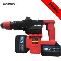 88V/108V Electric Impact Drill Rotary Hammer Brushless Motor Cordless Hammer Electric Drill Electric Pick for Switch Freely