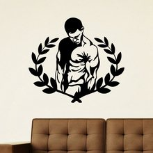 Gym Sticker Fitness Decal Bodybuilding Posters Name Vinyl Wall Decals Parede Decor Mural 19 Color Choose