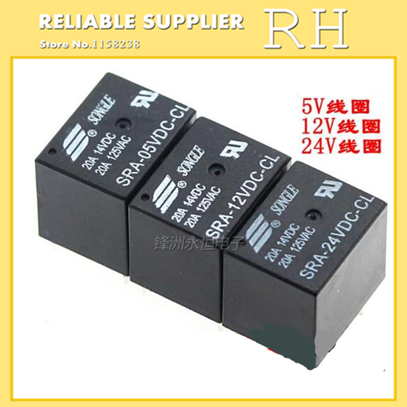5PCS/lot Power Relays SRA-05VDC-CL SRA-12VDC-CL SRA-24VDC-CL 5V 12V 24V 20A 5PIN T74
