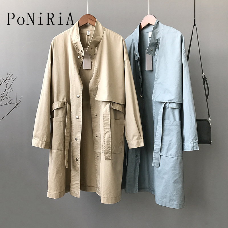 New Fashion Korea Style Spring Elegant Women's Casual Office Lady Belt Large Size Loose Neutral Solid Long   Trench   Coat female