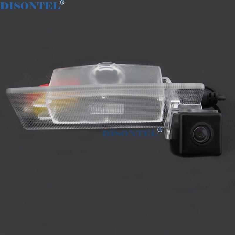 NTSC/PAL wire wireless Car Rear View Reverse Camera car cameras in car camera paking system For sony ccd Kia K5 KIA OPTIMA ...