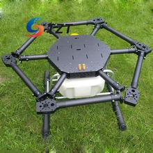 FPV Hexacopter 6 Axis Plant Protection font b Drone b font 1600mm Carbon Fiber Center Board