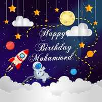 custom space galaxy outer birthday rocket star full moon clouds photography backgrounds Computer print party backdrops