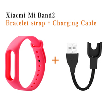 Smart Straps For Mi Band 2 Strap Charging Cable Usb Xiaomi Bracelet Pulseira