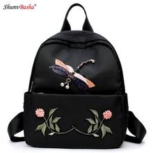 Женский вышивка рюкзак 2017 европейский и американский Новый Стрекоза сумки Для женщин Национальный Ветер вышивка цветы девушка рюкзак