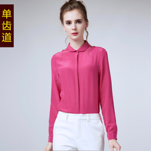 Female shirts blouses 2017 spring autumn heavy silk top women's clothing solid color slim Long sleeve small lapel silk shirt ol