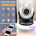Wireless IP Camera Wifi  720P HD CCTV CAMERA Audio Mega P2P Alarm Baby monitor  FREE APP Network IR-CUT Night Vision Record PT