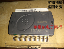 STK282 270  STK416 130  STK415 120  STK433 300  STK433 870